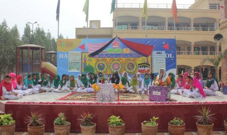 Qirat & Naat Competition