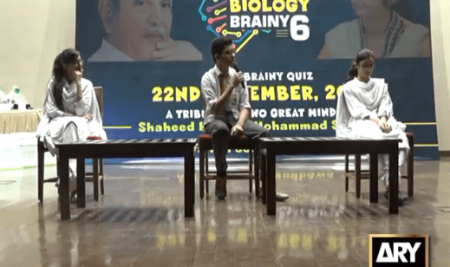 HPGS Biology Brainy Event Coverage by ARY