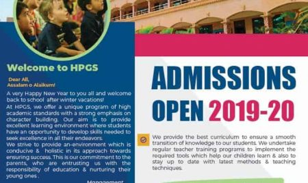 Admission Open 19-20