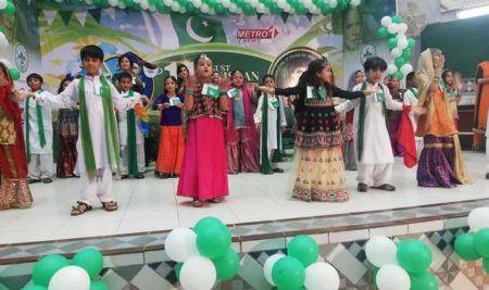 Independence Day Celebrations 2019 at HPGS