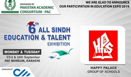 Education and Talent Exhibition