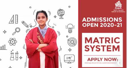 Matriculation Admissions Open 2020-21
