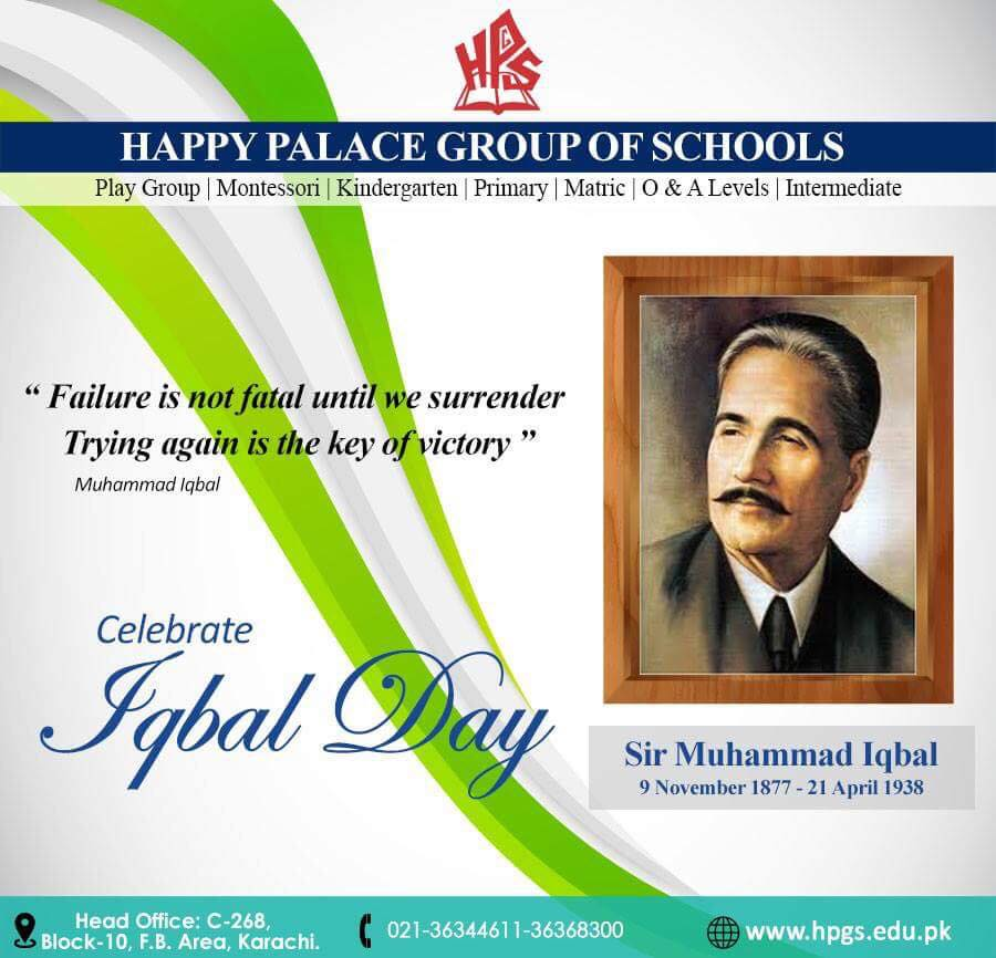 Celebrate Iqbal Day 2017