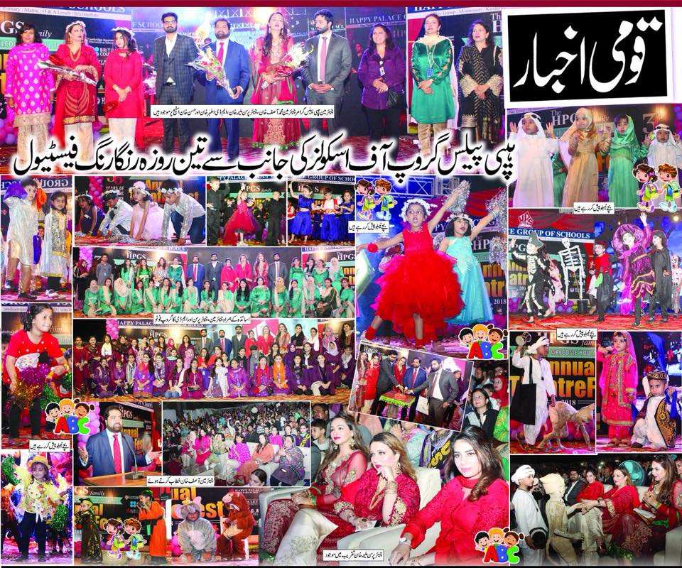 Media Coverage on the Annual TheatreFest 2018.