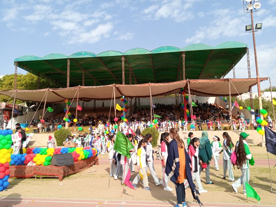 Annual Sports Day 1